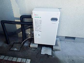 老朽化した給湯器を省エネに!石油給湯器リフォーム