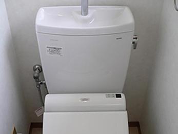 古いトイレの汚れが落ちない便器・床の掃除をしやすく!